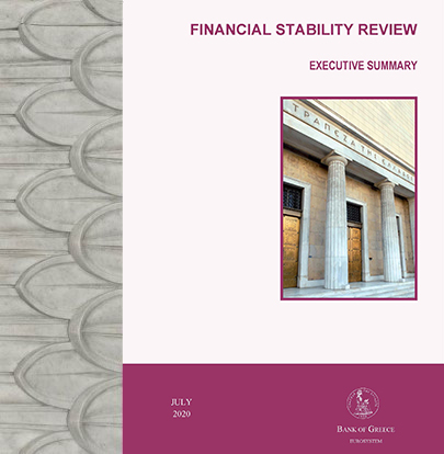 Executive Summary of the Financial Stability Review: July 2020